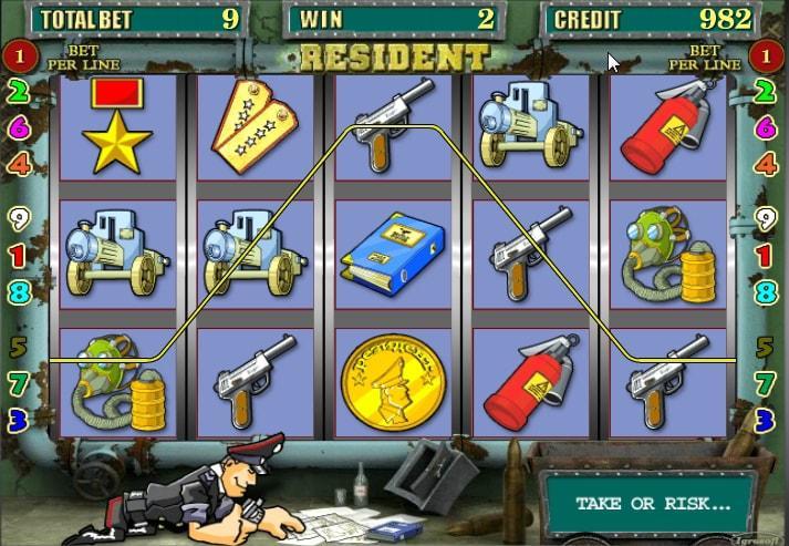 Як обіграти ігровий автомат відео