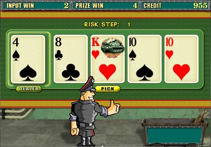Карткова гра косинка скачати безкоштовно